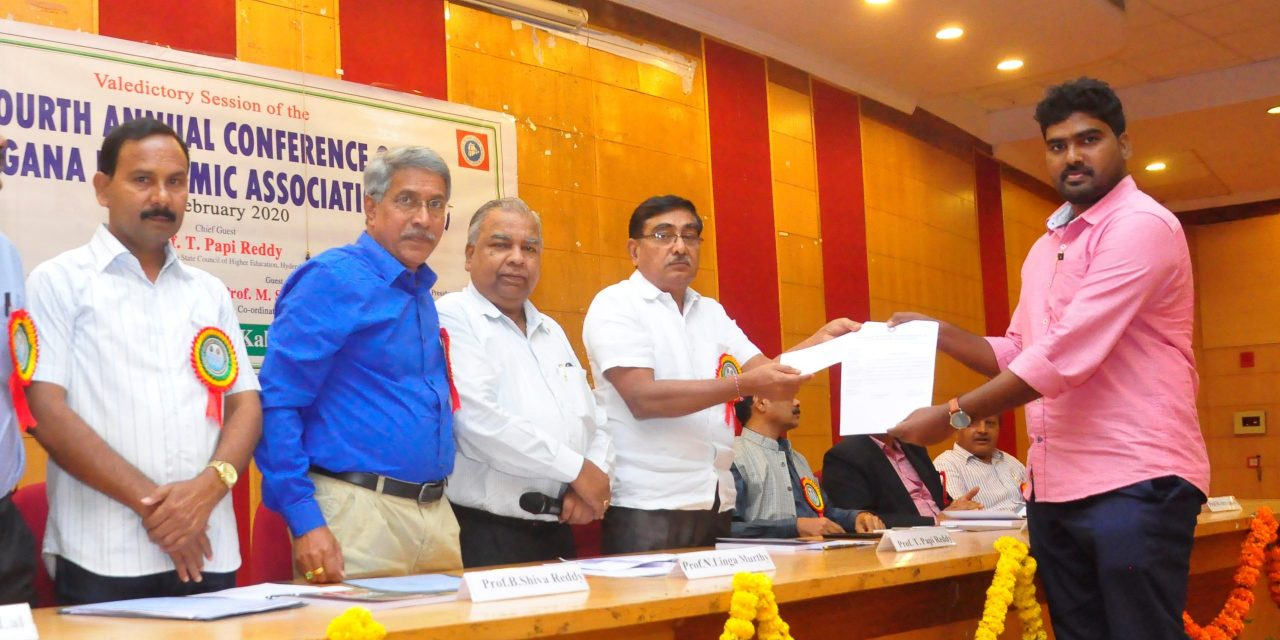 Best Paper Award for Raju Guntukula
