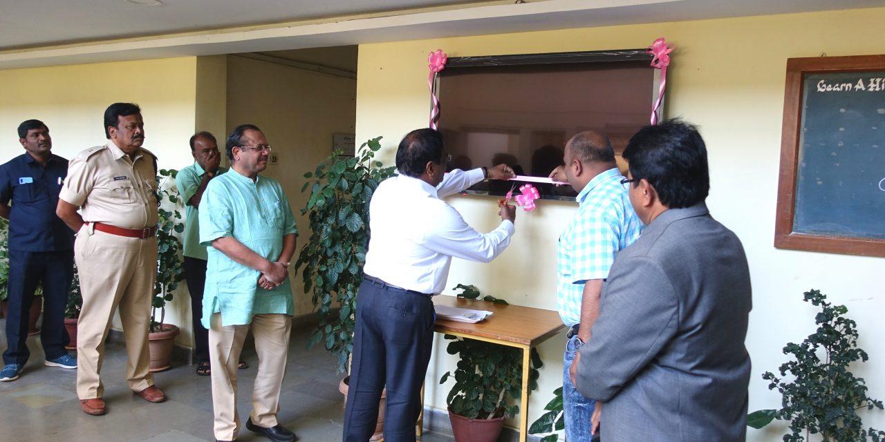 Digital Display Boards inaugurated