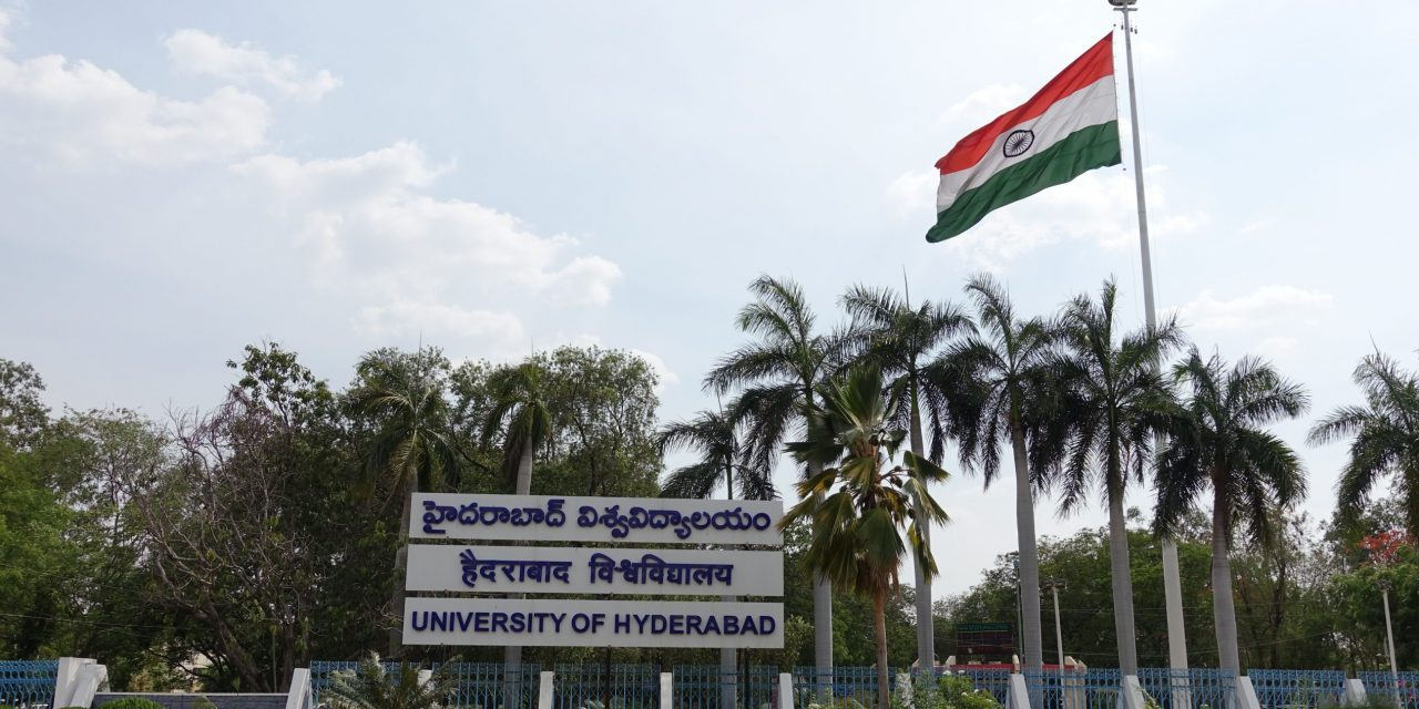 University of Hyderabad extends last date for applying to Admissions for year 2020-21 to 30th June 2020