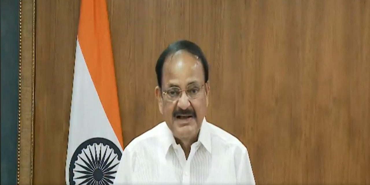We must protect and promote Indian languages: Shri. M Venkaiah Naidu