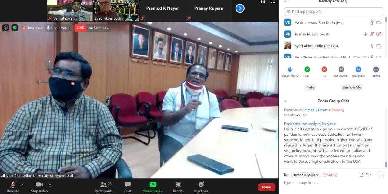 है.वि.वि. में सैयद अकबरुद्दीन के साथ ऑनलाइन संवाद-सत्र आयोजित