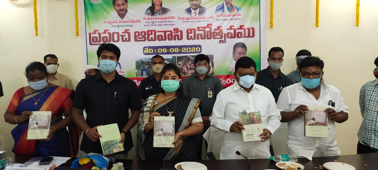 Books edited by Dr. V. Srinivasa Rao released by the Deputy Chief Minister of AP