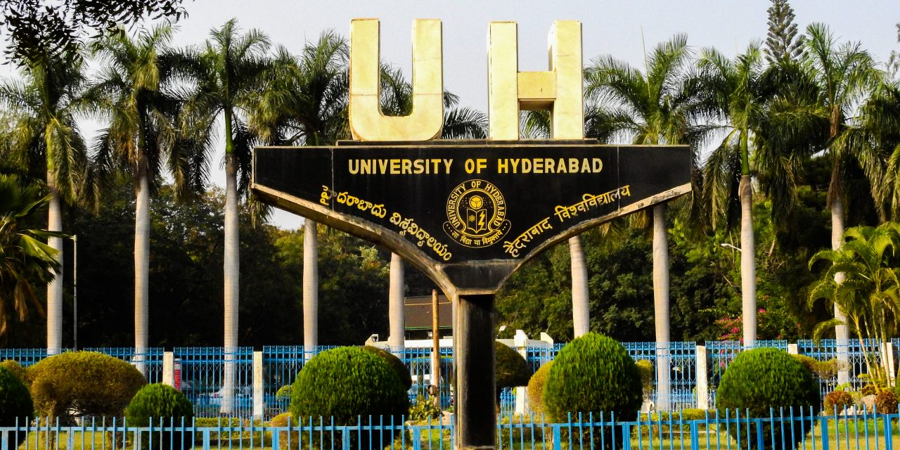 Extension of last date for Startup Launcher Program at UoH