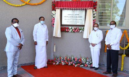 भारत के माननीय उपराष्ट्रपति ने है.वि.वि. में सुविधा केंद्र का उद्घाटन किया