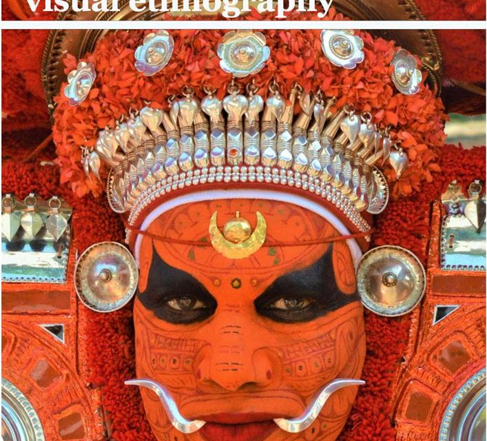 Anil Gopi's Art featured in Visual Ethnography Journal
