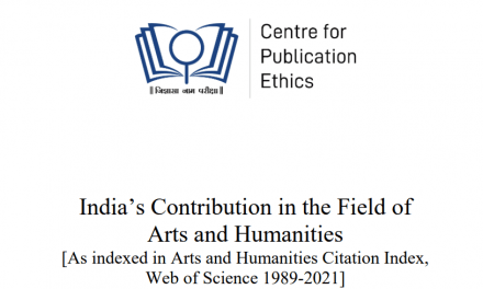 UoH's Department of English Professors Continue to top South Asia Research