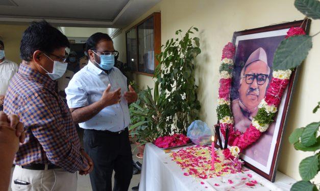 श्री बाबू जगजीवन राम जी को उनके 113 वें जन्म-दिवस पर श्रद्धांजलि दी गई