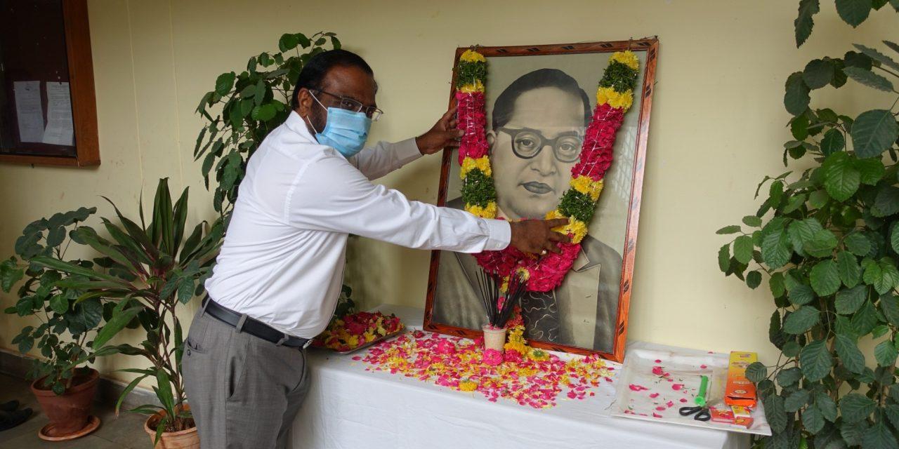 डॉ. बी.आर. आंबेडकर जी की जयंती मनाई गई