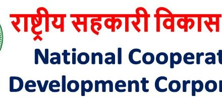 Amit Kumar Nigam appointed as Deputy Director of NCDC