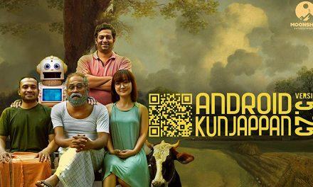 Kendy Zirdo debuts in a recent Malayalam flick