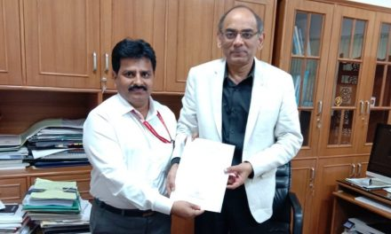 Institution of Eminence MoU signed