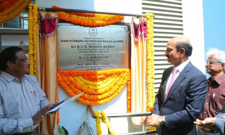 Joint building of School of Computer Sciences, UoH and IDRBT inaugurated