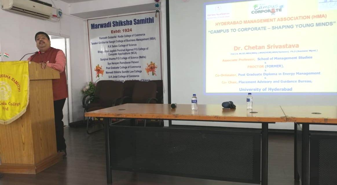 Dr. Chetan Srivastava invited by HMA