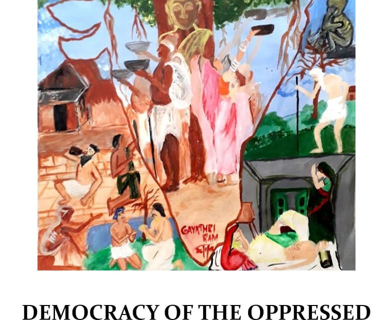 Democracy of the Oppressed: Adivasi Poverty and Hunger