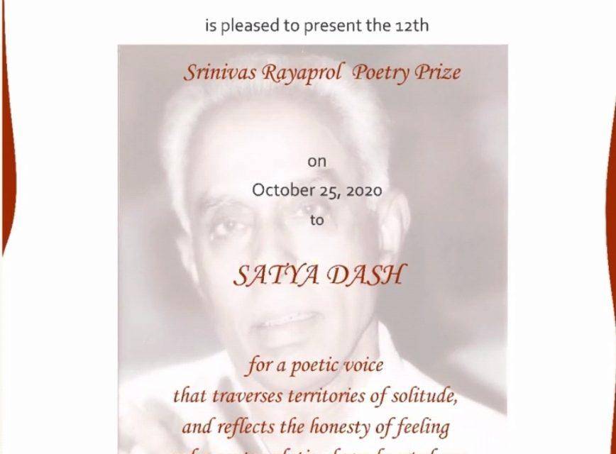 Satya Dash receives the Srinivas Rayaprol Poetry Prize 2020