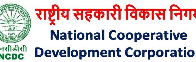 Amit Kumar Nigam appointed as Deputy Director of NCDC