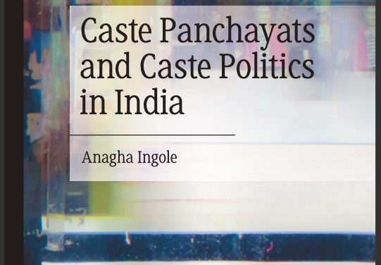 New Book by UoH Political Science Faculty