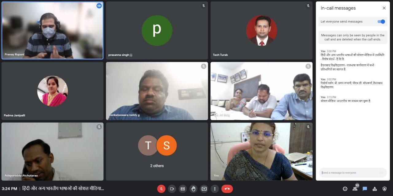 हैदराबाद विश्वविद्यालय में हिंदी कार्यशाला आयोजित