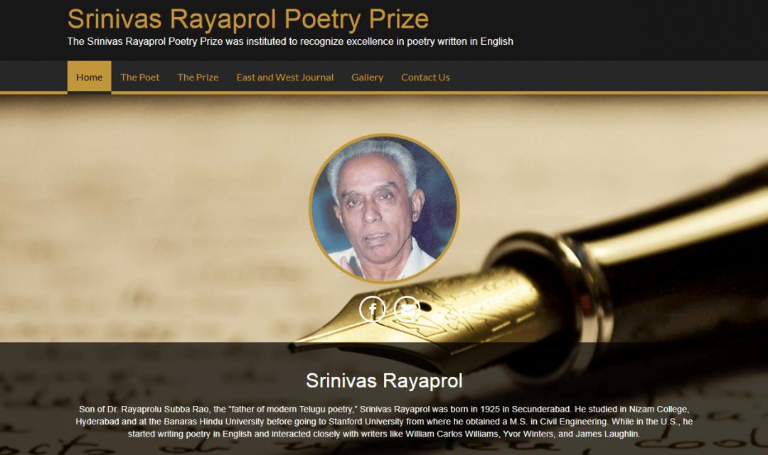 13वें श्रीनिवास रायप्रोल काव्य पुरस्कार, 2021 के लिए प्रविष्टियाँ आमंत्रित