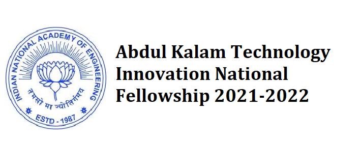 Prof. K. C. James Raju selected for Prestigious Abdul Kalam Technology Innovation National Fellowship 2021