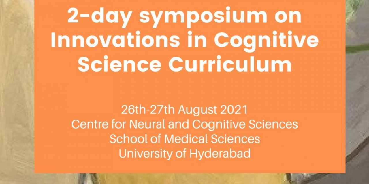 Innovations in Cognitive Science Curriculum